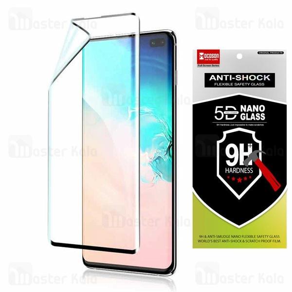 محافظ نانو تمام صفحه سامسونگ Samsung Galaxy S10 Plus Mocoson Full Screen Protector