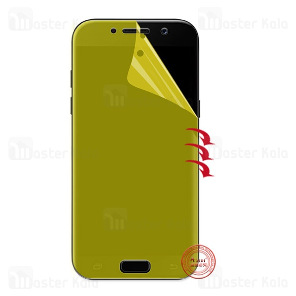 محافظ نانو تمام صفحه سامسونگ Samsung Galaxy A7 2017 / A720 Full Screen Protector