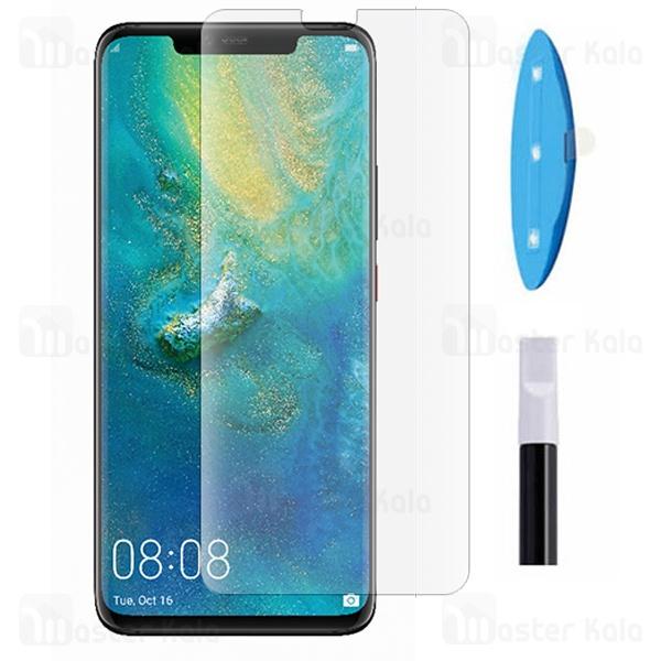 محافظ صفحه شیشه ای تمام صفحه و خمیده یو وی هواوی Huawei Mate 20 Pro UV Nano Glass