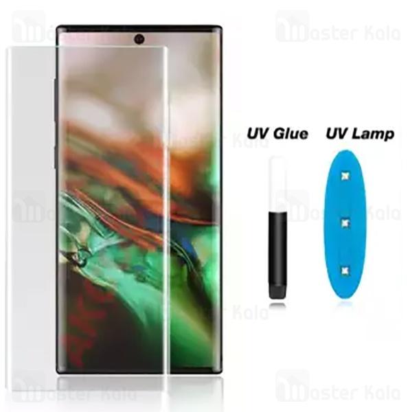 محافظ صفحه شیشه ای تمام صفحه و خمیده یو وی سامسونگ Samsung Galaxy Note 10 Plus UV Nano Glass