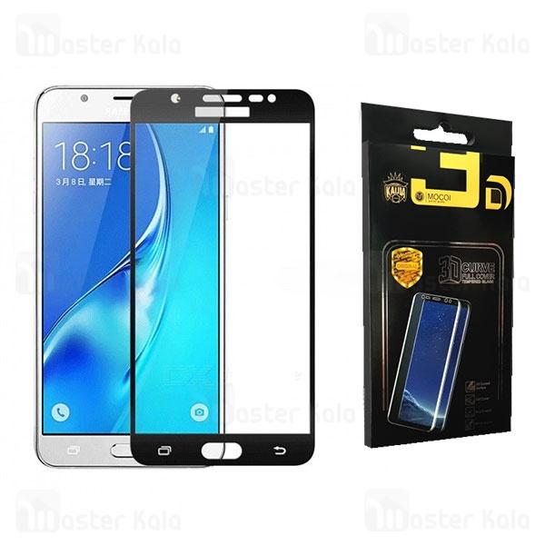 محافظ صفحه شیشه ای تمام صفحه تمام چسب سامسونگ Samsung Galaxy J5 Prime / G570 Mocol Glass