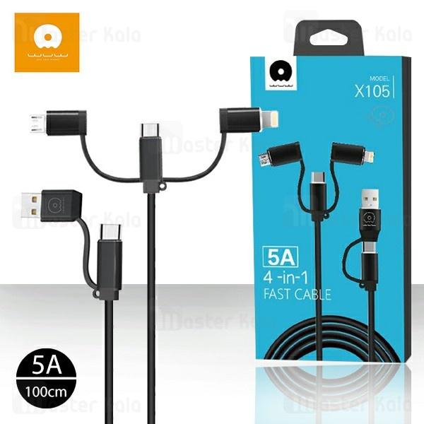 کابل شش کاره WUW X105 4 in 1 Fast Charge Cable توان 5 آمپر