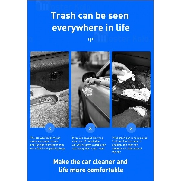 سطل زباله بیسوس Baseus Car Trash Can Gentleman CRLJT-0G کوچک و مناسب اتومبیل و میز