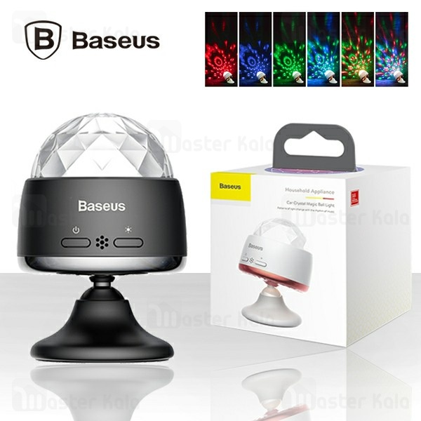 رقص نور بیسوس Baseus Household Appliance Crystal Magic BALL ACMQD-01 هماهنگ با ریتم موسیقی