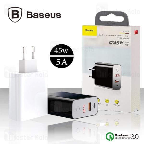 شارژر دیواری هوشمند فست شارژ قطع کن و تایمر دار Baseus Speed PPS Smart Shutdown CCFSEU907-01 5A