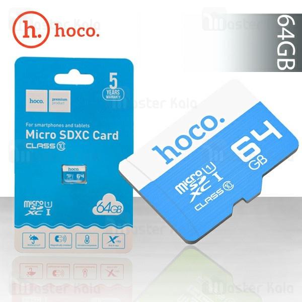 کارت حافظه میکرو اس دی 64 گیگابایت هوکو Hoco TF Card Micro-SD Class 10 64GB