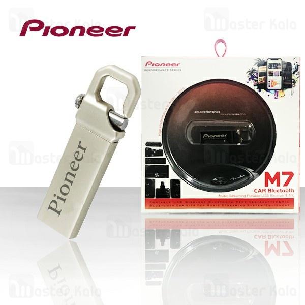 گیرنده بلوتوث اتومبیل Pioneer M7