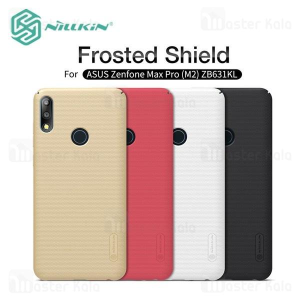 قاب محافظ نیلکین ایسوس Asus Zenfone Max Pro M2 ZB631KL Nillkin Frosted Shield