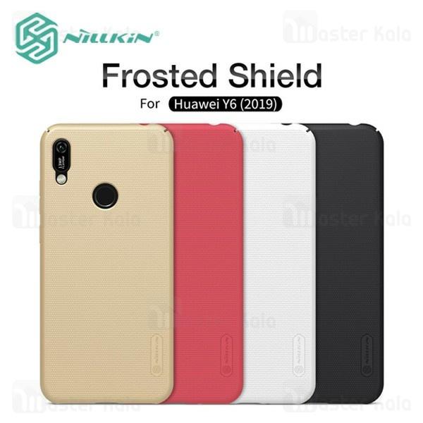 قاب محافظ نیلکین هواوی Huawei Y6 2019 / Y6 Prime 2019 Nillkin Frosted Shield