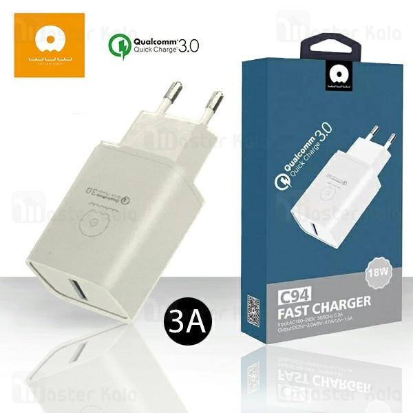 شارژر دیواری فست شارژ WUW C94 QC3.0 Fast Charger توان 3 آمپر