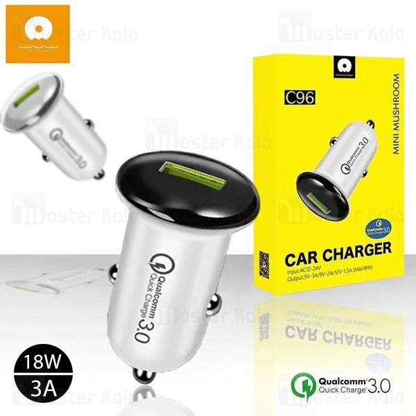 شارژر فندکی فست شارژ WUW C96 Mini Mushroom QC3.0 Car Charger توان 3 آمپر