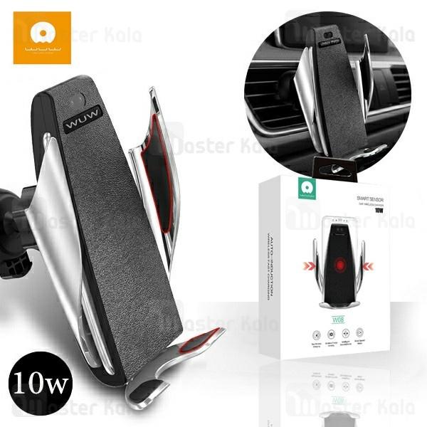 هولدر هوشمند و شارژر وایرلس WUW W08 Smart Sensor Wireless Charger توان 10 وات
