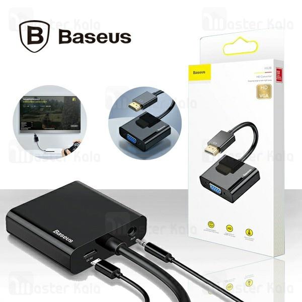 تبدیل HDMI به VGA بیسوس Baseus Converter HDMI To VGA CAHUB-AH01