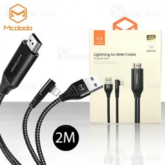 کابل لایتنینگ HDMI مک دودو Mcdodo CA-640 HDMI To Lightning Cable - بدون تاخیر و لگ