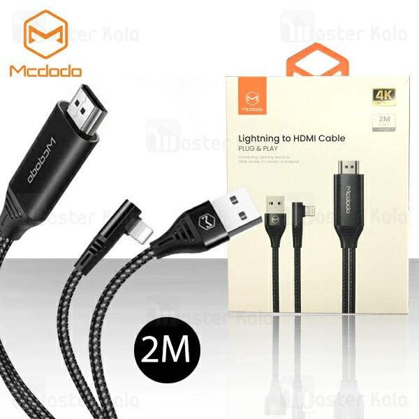 کابل لایتنینگ HDMI مک دودو Mcdodo CA-640 HDMI To Lightning Cable - بدون تاخیر و لگ