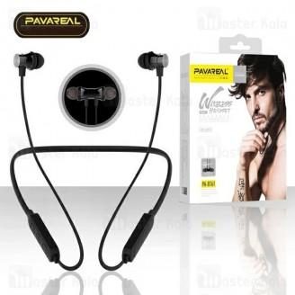 هندزفری بلوتوث Pavareal PA-BT61 Bluetooth Headset طراحی گردنی و مگنتی