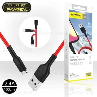 کابل Type C پاوارئال Pavareal PA-DC77 Type-C Cable توان 2.4 آمپر