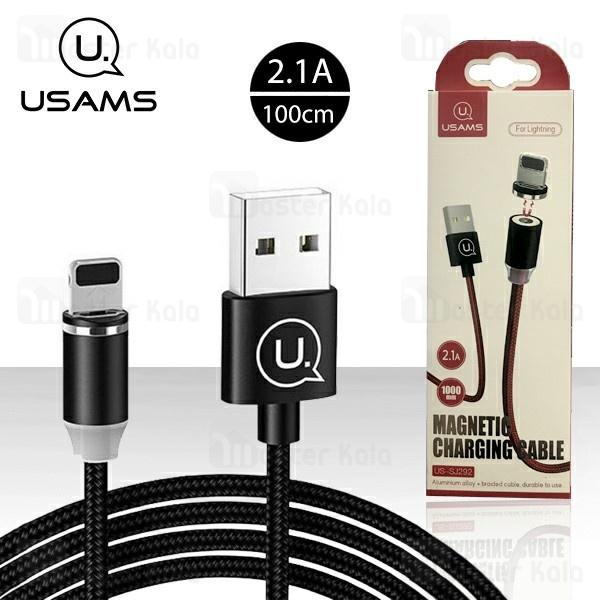 کابل لایتنینگ یوسمز USAMS SJ292 Magnetic Charging Cable طراحی مگنتی