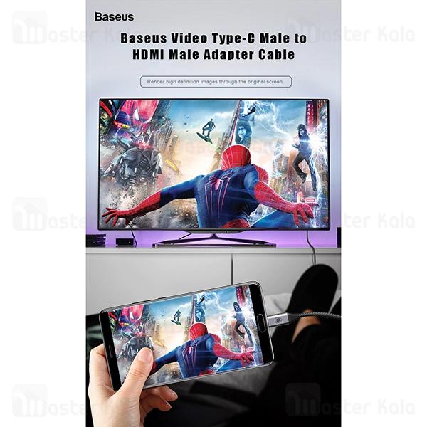 کابل HDMI به Type C بیسوس Baseus Video Adapter Cable CATSY-0G