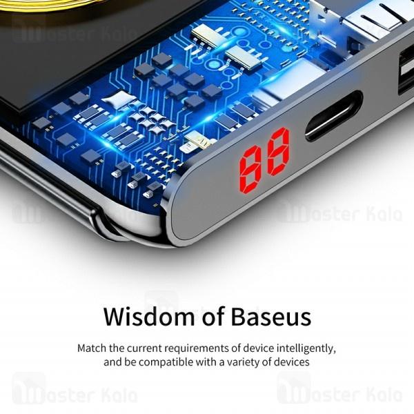 پاوربانک وایرلس 10000 فست شارژ بیسوس Baseus Dual Coil Design WXHSD-D01 QC 3.0 5W