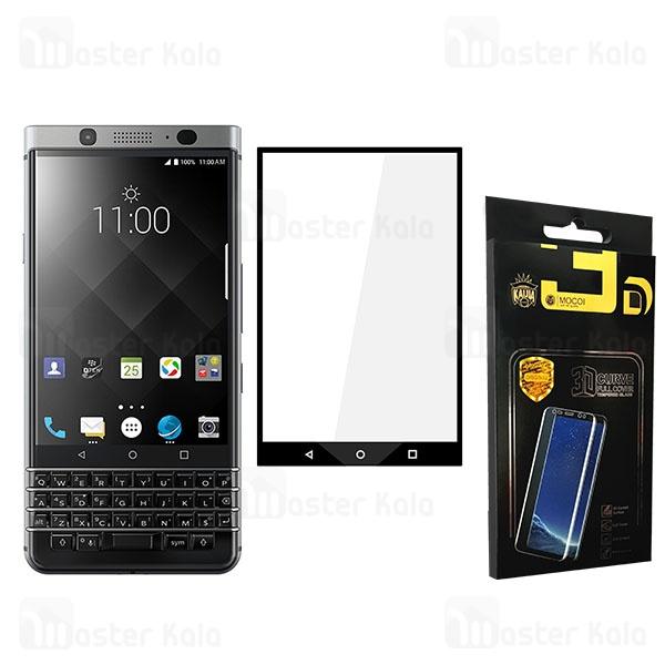 محافظ صفحه نمایش شیشه ای تمام صفحه دور چسب BlackBerry Keyone Dtek70 / Mercury Mocol
