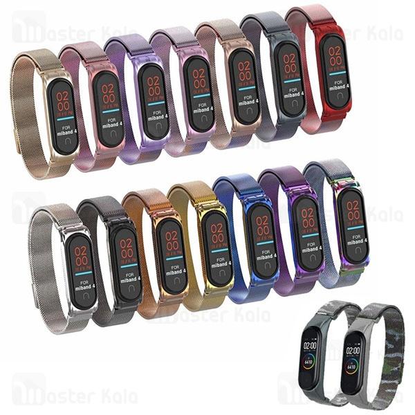 بند فلزی دستبند سلامتی شیائومی Xiaomi Mi Band 4 Milanese Strap