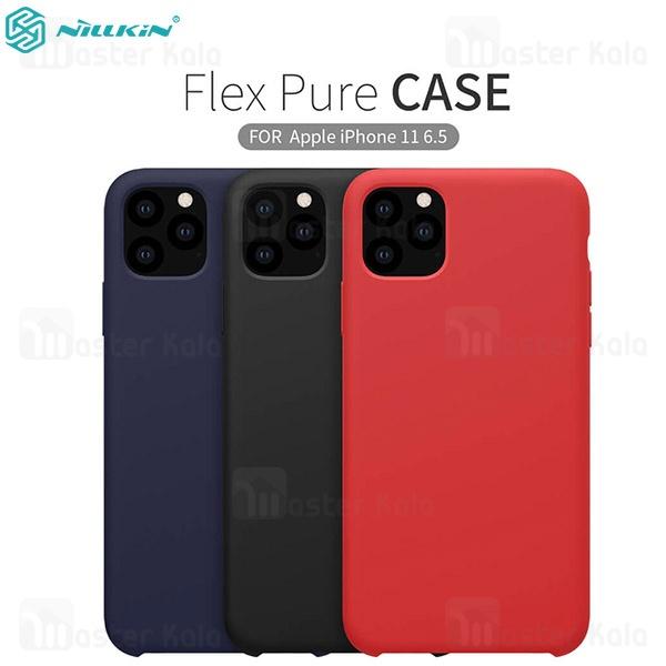 قاب سیلیکونی نیلکین آیفون Apple iPhone 11 Pro Max Nillkin Flex PURE Case