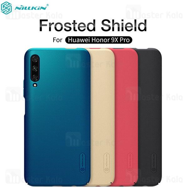قاب محافظ نیلکین هواوی Huawei Honor 9x / 9X Pro Nillkin Frosted Shield