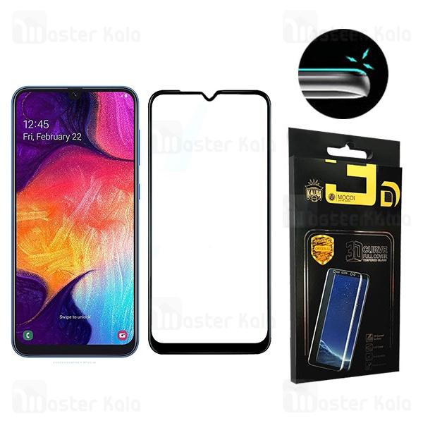محافظ صفحه شیشه ای تمام صفحه و تمام چسب سامسونگ Samsung Galaxy A10 / M10 Mocol D+ Glass