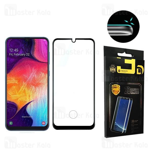 محافظ صفحه شیشه ای تمام صفحه تمام چسب سامسونگ Samsung Galaxy A70 Mocol D+ Glass