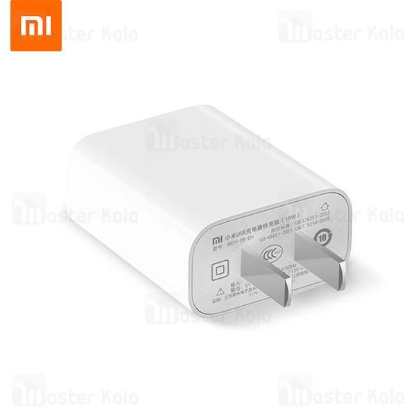 آداپتور فست شارژ شیائومی Xiaomi MDY-08-EH QC3.0 18W Fast Charger اصلی