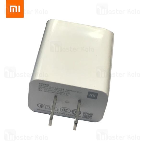 آداپتور فست شارژ شیائومی Xiaomi MDY-10-EC 18W Fast Charger اصلی