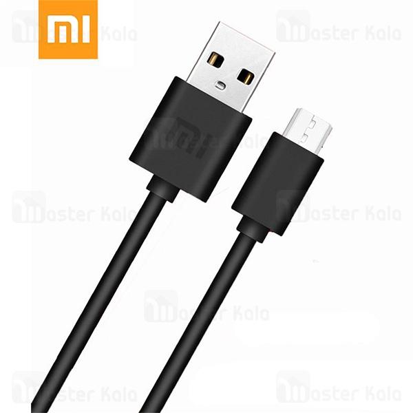 کابل میکرو یو اس بی اورجینال شیائومی Xiaomi Original Data And Charge Cable