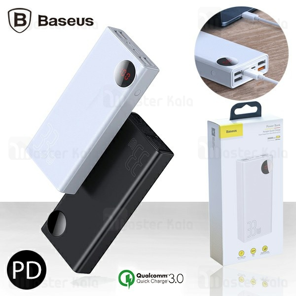 پاوربانک 30000 فست شارژ بیسوس Baseus Mulight QC3.0 30000mAh PPMY-01 PD پنج پورت