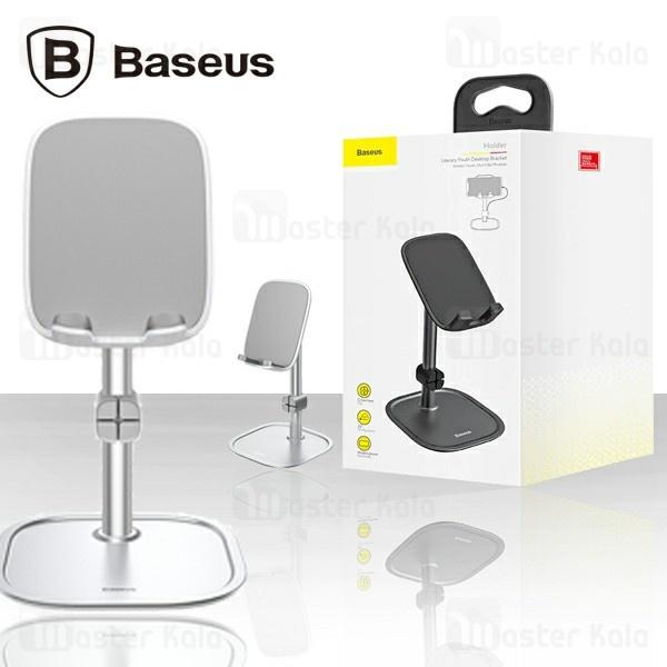 پایه نگهدارنده بیسوس Baseus literary youth desktop bracket SUWY-01 طراحی رومیزی