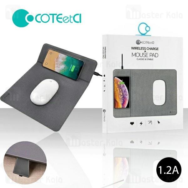 شارژر وایرلس و پد موس کوتتسی Coteetci CS5186 Wireless Charge And Mouse Pas