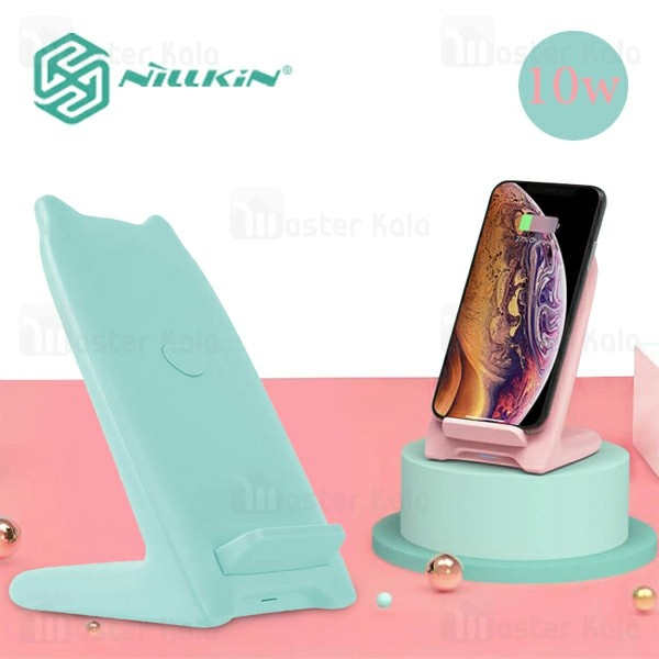شارژر وایرلس نیلکین Nillkin MC037 Kitty wireless charging stand توان 10 وات