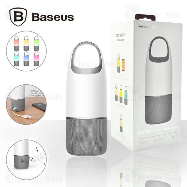 اسپیکر بلوتوث پاوربانک و چراغ خواب نیلکین Nillkin mc3 pro Bluetooth speaker