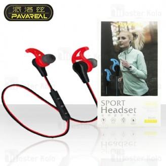 هندزفری بلوتوث Pavareal BT51 Sport Bluetooth Headset ضد تعریق