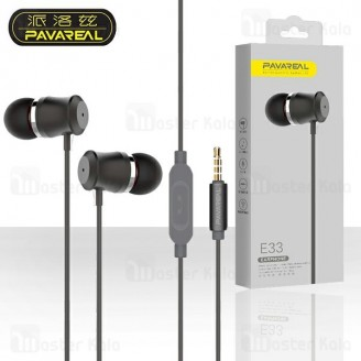 هندزفری سیمی پاوارئال Pavareal E33 Earphone