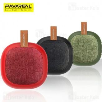 اسپیکر بلوتوث Pavareal PA-BS30 Wireless Speaker رم خور