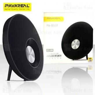 اسپیکر بلوتوث Pavareal PA-BS59 Fashion Wireless Speaker فلش و رم خور