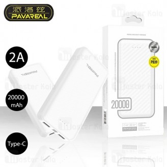 پاوربانک 20000 میلی آمپر Pavareal PB39 Dual Port Power Bank توان 2 آمپر