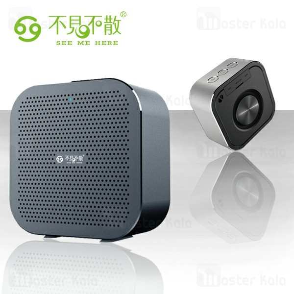 اسپیکر بلوتوث See Me Here BV180 Portable Wireless Speaker رم خور