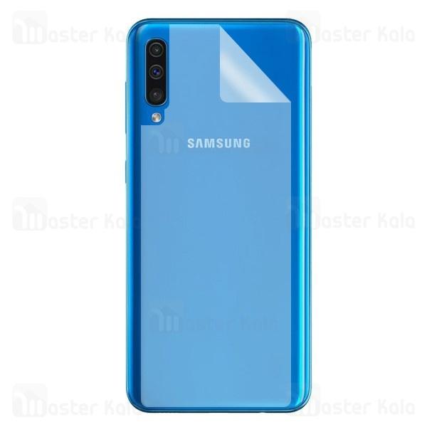 برچسب محافظ نانو پشت گوشی سامسونگ Samsung Galaxy A50