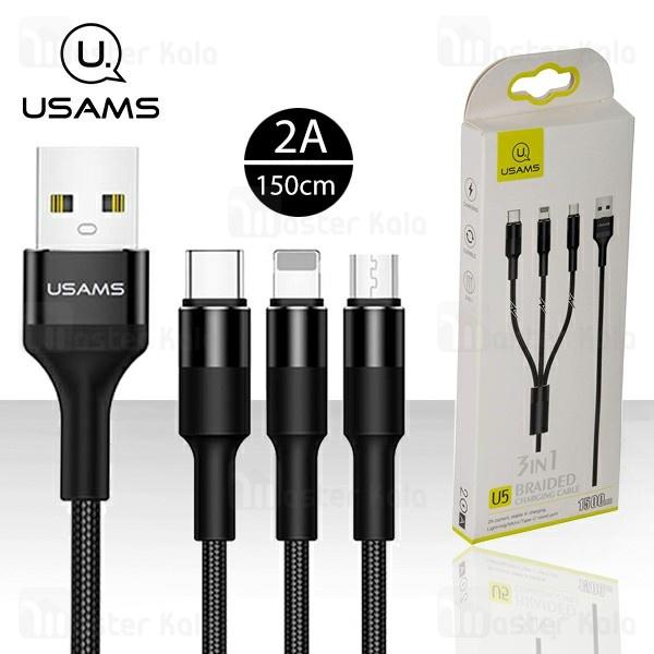 کابل سه سر یوسمز Usams SJ2193 U5 Braided Charging Cable به طول 1.5 متر