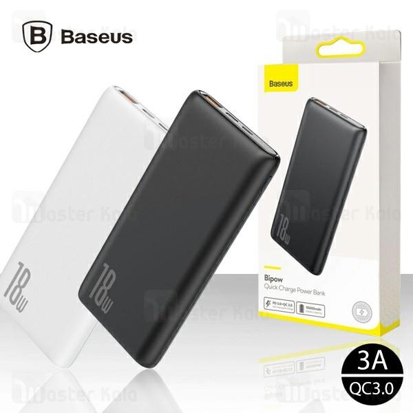 پاوربانک 10000 فست شارژ بیسوس Baseus Bipow QC3.0 Power Bank PPDML توان 18 وات