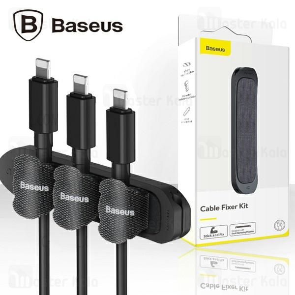 گیره نگهدارنده کابل بیسوس Baseus Cable Fixer Kit TZACGX طراحی چسبنده
