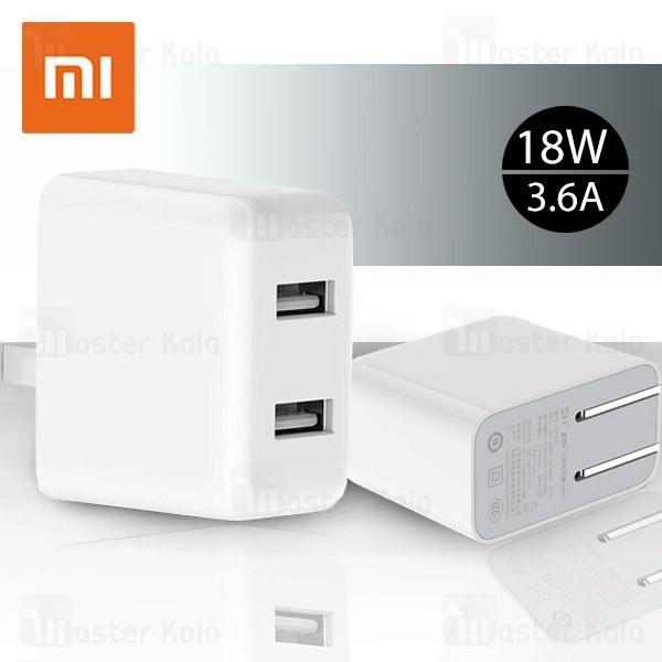 آداپتور شارژ سریع شیائومی Xiaomi ZMI HA622 Quick Charger توان 18 وات