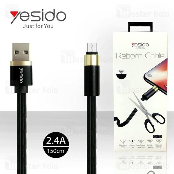 کابل میکرو یو اس بی قابل ترمیم یسیدو Yesido CA-T3 Reborn Cable توان 2.4 آمپر